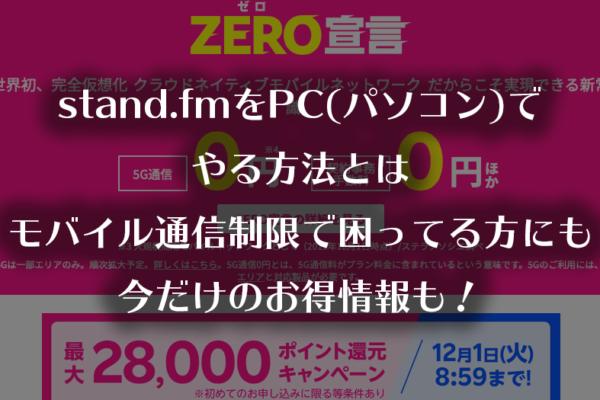 Mac mini(2012)にSSDを積んで爆速化!
